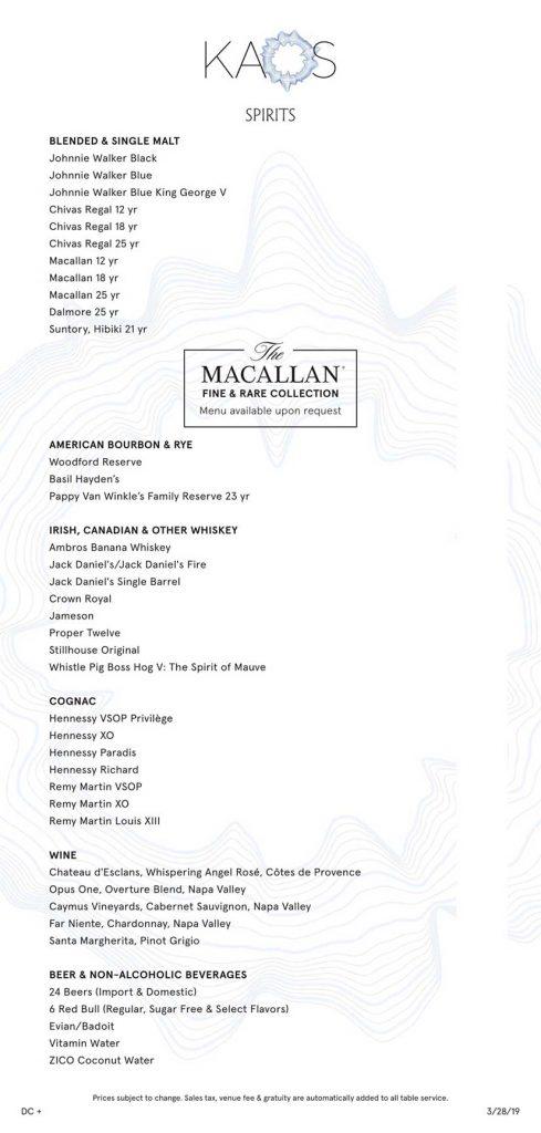 kaos nightclub bottle service menu